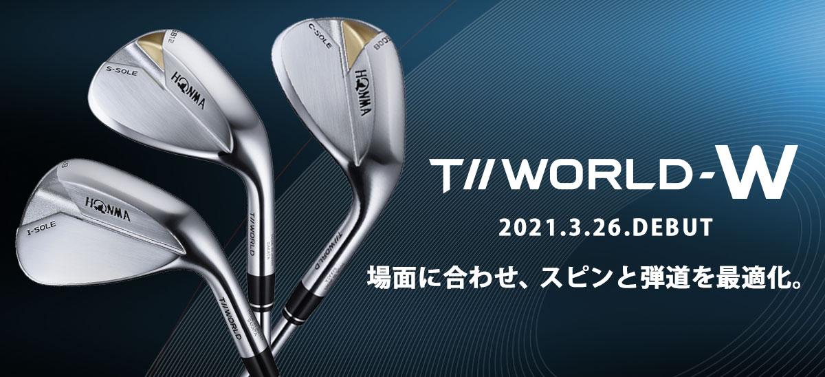T//WORLD-W
