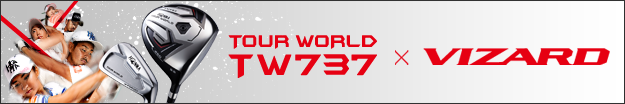 TW737,TOURWORLD,